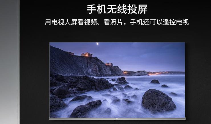 TCL電視能投屏嗎,本文詳細介紹
